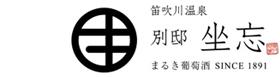 gp_logo_00