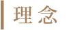 com_02